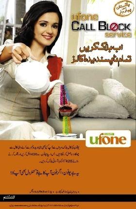 Ufone 420 call block service