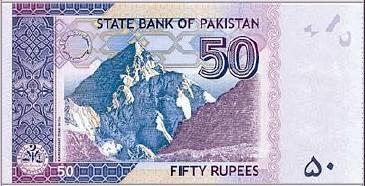 50 Rs Back Side k2 Peak Karakoram Pakistan