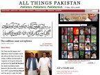 Pakistaniat Front Page Image