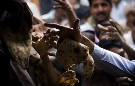 Data Sahib, Lahore - Food Crisis