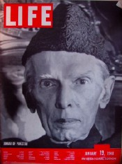 Cover of Life Magazine, Jan 1948, Pakistan