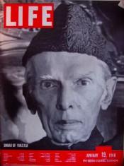 Cover of Life Magazine, Jan 1948, Pakistan