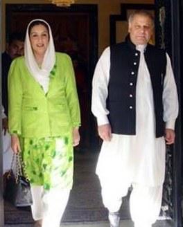 http://pakistaniat.com/images/NS-BB-Charter.jpg