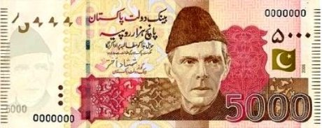 Pakistan 5000 Rupee note