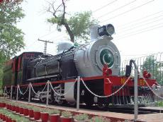 Trains of Pakistan- Locomotive