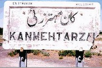 Khan Mehterzai