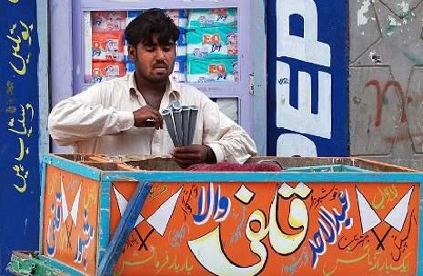 Qulfi Kulfi Pakistan