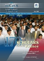 Higher Education Commission Pakistan HEC