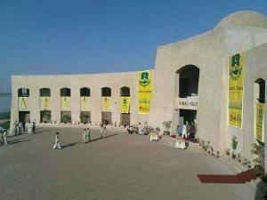 Namal College - Imran Khan