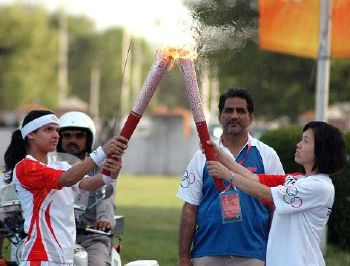 Pakistan olympics 2008 china