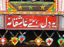 Pakistan Truck Art