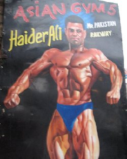 Bodybuilding In Pakistan Masoom Butt S Records All Things