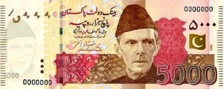Pakistan 5000 Rupee note