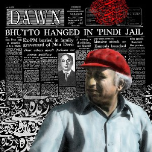 comparison of zulfiqar ali bhutto zia A leaf from history: furious zia gets bhutto re-arrested  recipient email  9 former president ziaul haq (l) and former prime minister zulfiqar ali bhutto — file photo  then bhutto is.