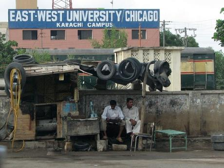 East-West University Chicago Karachi