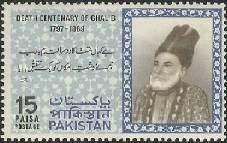 Mirza asadullah khan ghalib andaaz i biyan aur all for Diwan e ghalib shayari
