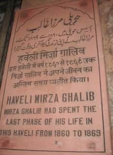Mirza asadullah khan ghalib essay in urdu