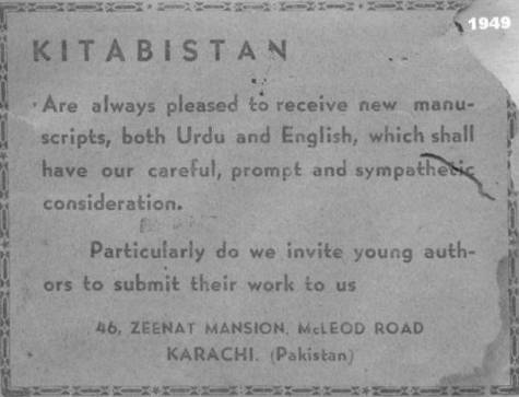 Print Ads from Pakistan of 1949 | ALL THINGS PAKISTAN : ALL THINGS