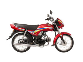How far does a honda 70 go in pakistan all things for Olive branch honda yamaha